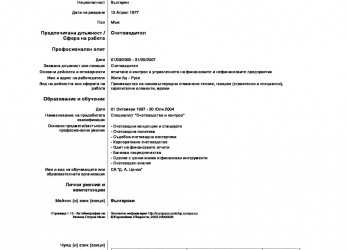 Akzeptabel Curriculum Vitae European Necompletat. Need Someone To Write My Essay