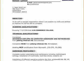 Akzeptabel ..., Download Resume Template Word Simple Format In Ms Professional Microsoft Popular 792X1024 Remarkable Free Australia