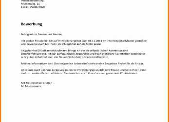 Positiv 21+ Bewerbung Lidl Muster, Cant Wait Productions